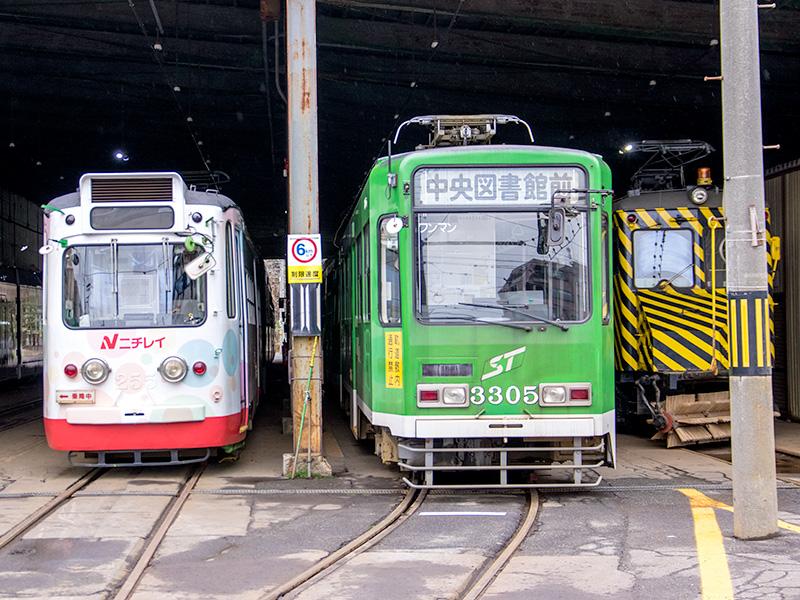 電車事業所
